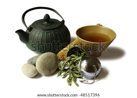 Tea Party Concept Chinese Teapot Tea Stock Illustration 345644870