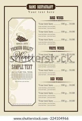Wine Menu Price List Different Wines Stock Vector HD (Royalty Free - menu list sample