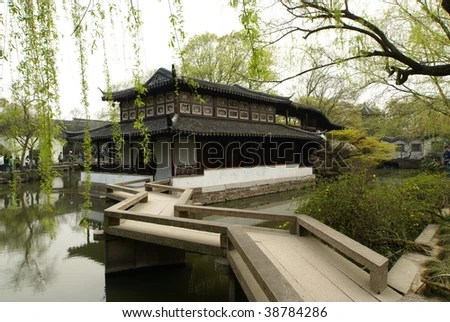 Suzhou Gardens Stock Images, Royalty-Free Images \ Vectors - chinese garden design