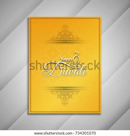 Abstract Religious Happy Diwali Brochure Design Stock Photo (Photo