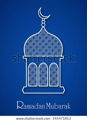 Ramadan Kareem Stock Photo 595076591 - Shutterstock