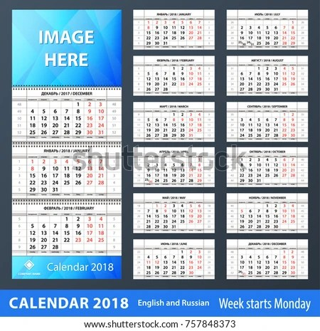 Sample Quarterly Calendar Templates  NodeCvresumePaasproviderCom