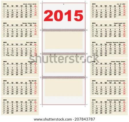 Quarterly Calendar Template Ophion