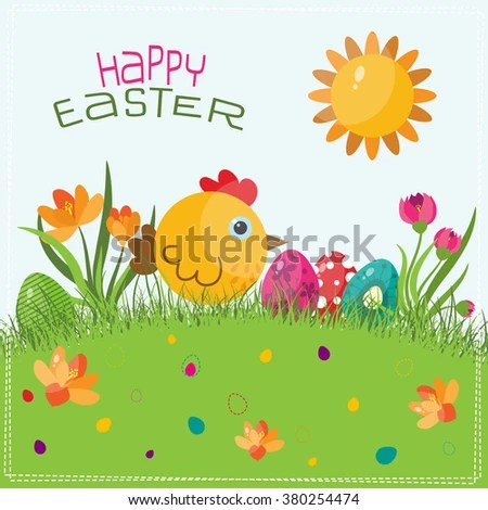 Template Easter Greeting Card Chick Vector Stock Vector 380254474 - easter greeting card template