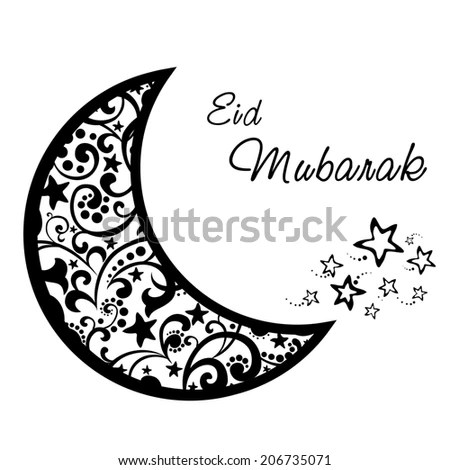 Greeting Card Template Eid Mubarak White Stock Illustration