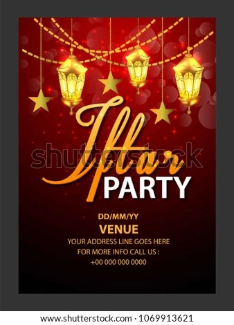 Beautiful Invitation Card Flyer Iftar Dinner Stock Vector 1069913621