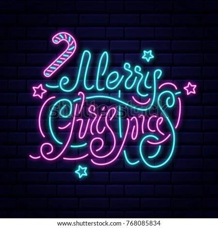 Merry Christmas Illustration Neon Lettering On Stock Vector HD