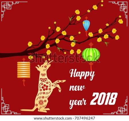 Happy New Year 2018 Year Dog Stock Vector (2018) 707496247