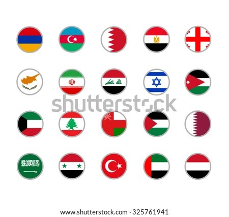 Set Round Icons Middle East Flags Stock Vector 325761941 - Shutterstock