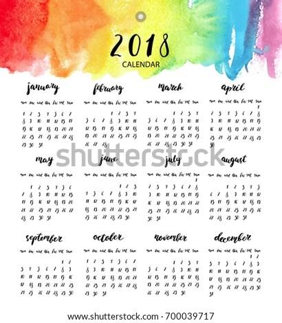 Month Calendar Number Judaism 101 Jewish Calendar Hand Written Ink Calendar 2018 Year Stock Vector 700039717