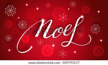 Merry Christmas Card Template Greetings Noel Stock Vector 509793157