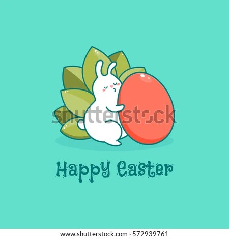 Easter Greeting Card Invitation Template Rabbit Stock Vector - easter greeting card template