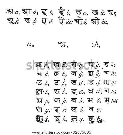 Sanskrit Alphabet - sanskrit alphabet chart