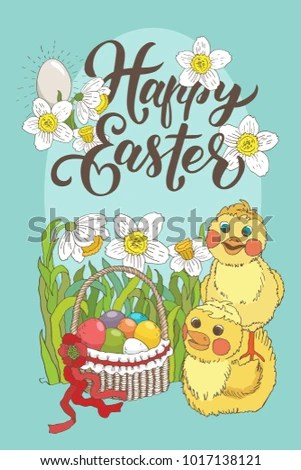 Happy Easter Greeting Card Template Hand Stock Vector 1017138121 - easter greeting card template