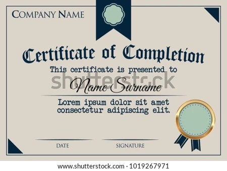 Certificate Completion Template Stock Vector (Royalty Free - certificate of completion template free