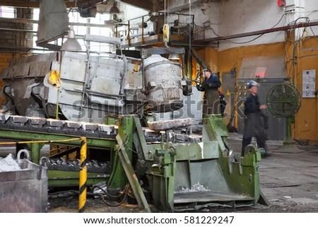 Volkhov Russia Circa Mar 2012 Metallurgists Stock Photo