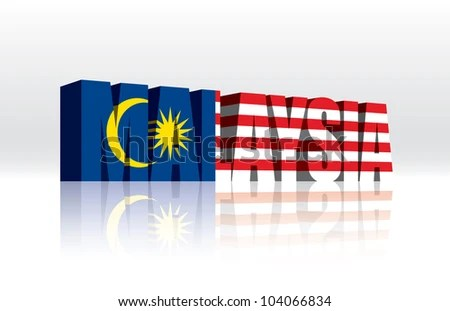 3 D Vector Malaysia Word Text Flag Stock Vector 104066834 - Shutterstock