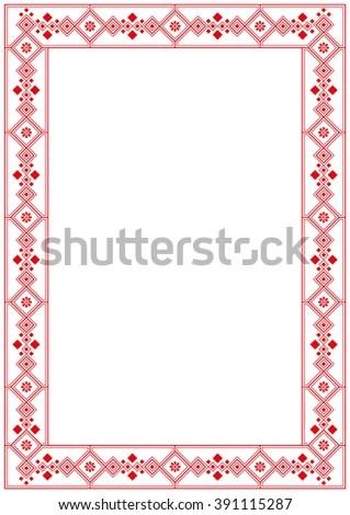 diploma border template