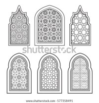 Set Islamic Ornamental Window Arabic Traditional Stock ...