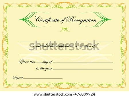 Certificate Recognition Template Classical Style Swirls Stock Vector - blank certificate of recognition
