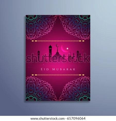 Abstract Eid Mubarak Religious Brochure Design Stock Vector