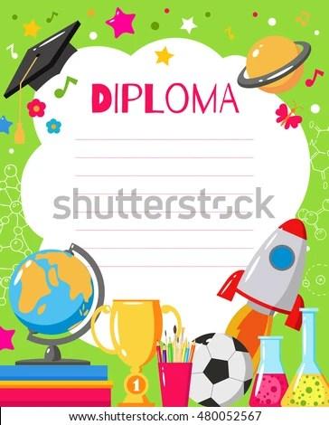 Template Childrens Diplomas Certificates Kids Award Stock Vector HD