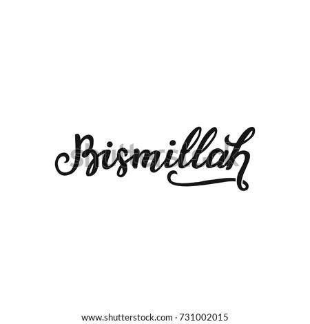 Book Quotes Wallpaper Cursive Bismillah Hand Drawn Lettering Islamic Calligraphy Stock