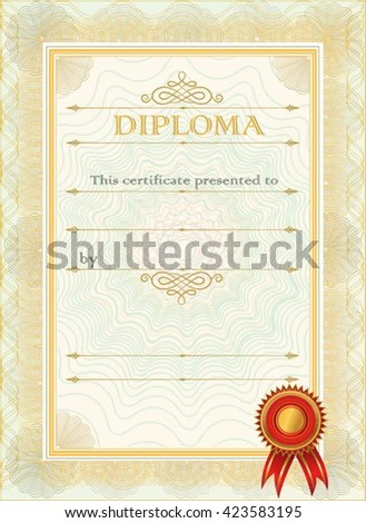 Diploma Blank Certificate Template Stock Vector 423583195 - Shutterstock - blank certificate template