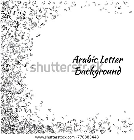 Abstract Background Random Arabic Letters No Stock Vector 770883448