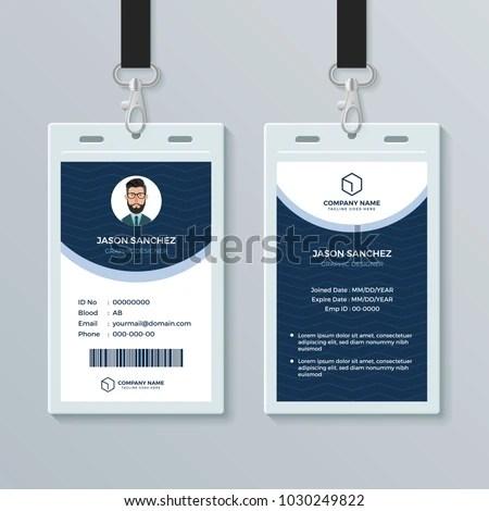 Clean Modern Employee ID Card Design Stock Vector 1030249822 - card design template