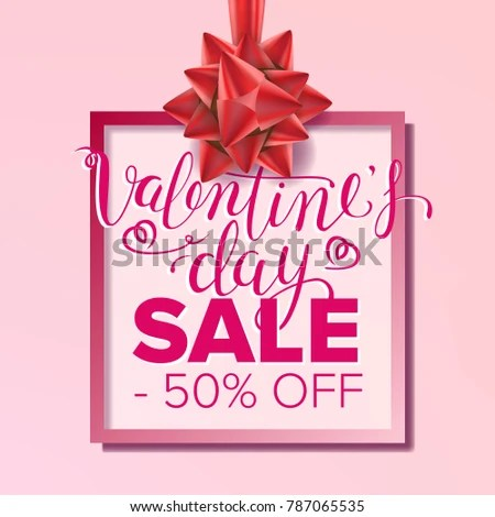 Valentines Day Sale Banner Vector Business Stock Vector 787065535