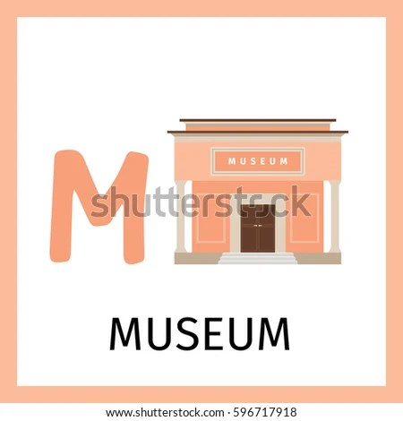 Alphabet Card Kids Museum Building Letter Stock Vector HD (Royalty - alphabet card
