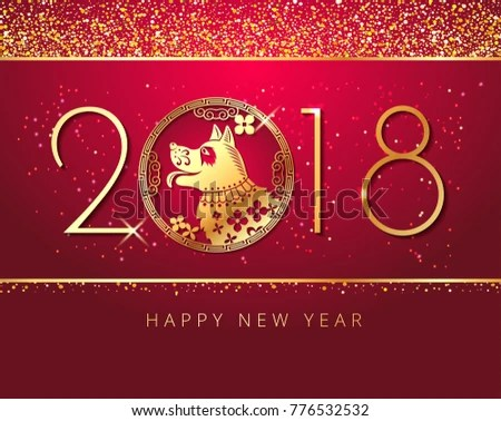 Happy New Year 2018 Chinese New Stock Vector 776532532 - Shutterstock