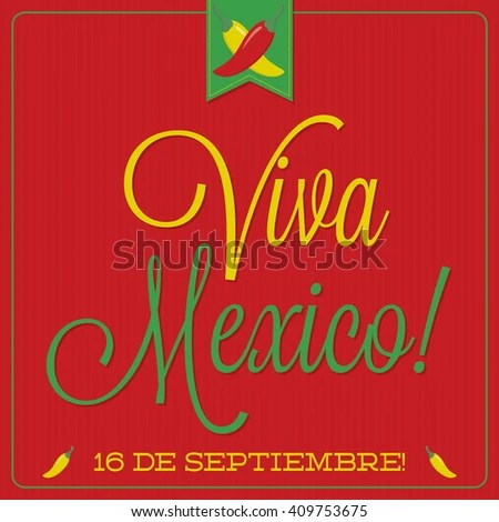 Retro Style Mexican Independence Card Vector Stock Vector 409753675