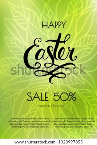 Poster Happy Easter Sales Templates Lettering Stock Vector