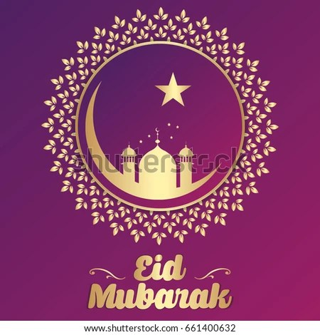Islamic Creative Vector Design Eid Mubarak Stock Vector 661400632