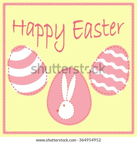 Easter Postcard Template Free Printable Easter Egg Card Template