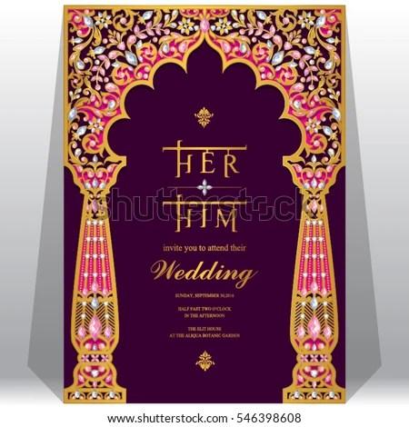 Indian Wedding Invitation Card Templates Gold Stock Vector 546398608 - wedding card template