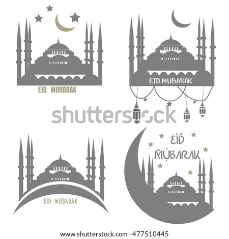Set Muslim Community Greetings Cards Vector Stock Photo (Photo