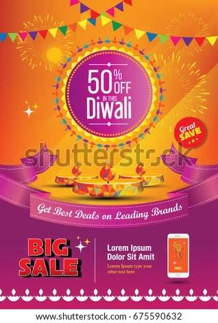 A 4 Diwali Sale Poster Design Template Stock Vector 675590632 - sale poster design