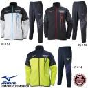 【ミズノ】クロスシャツ&パンツ クロスウェア/ランニングウェア/スポーツウェア ミズノ/MIZUNO (U2MC8020,U2MD8020)