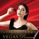 美顔器 アデランス ビューステージ ベガス プレミアム ラズベリーピンク 女性用 フェイス/スカルプ美容機器
