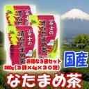 なたまめ茶 富士の赤なたまめ茶 3袋セット 4g×30包×3袋 期間限定で一包【5g】増量中です![なた豆茶]