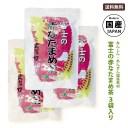 国産なた豆茶 富士の赤なたまめ茶 3袋セット(4g×30包×3袋) 期間限定で一包【5g】増量中【送料無料】