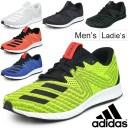 ランニングシューズ メンズ レディース/アディダス adidas Aero BOUNCE PR/マラソン サブ3-3.5 レーシング 陸上 駅伝 ジョギング トレ..