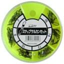 スナップサルカンセット 7・8・10・12・14・16号 ALIVE(アライブ) 釣り具