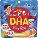こどもDHAドロップグミ 440920【健康食品・サプリメント 栄養補助食品 dha】