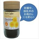 数量限定【GET!生活の木 タンポポ・インスタント オリジナルブレンド M(100g)】ハーブコーヒー