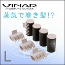 ビナールプチ カーラーL サイズ 【VINAR PETIT】スチームカーラー 巻き方 簡単 ビナール プチは水蒸気でみずみずしいカールを作ります ..