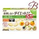 スリムアップスリム リセットボディ 豆乳と野菜のハードクラッカー 22g×4袋入り